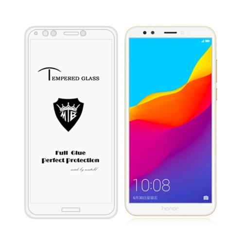 MIETUBL Full Screen Full Glue Anti-fingerprint Tempered Glass Film for Huawei Honor 7C (White)