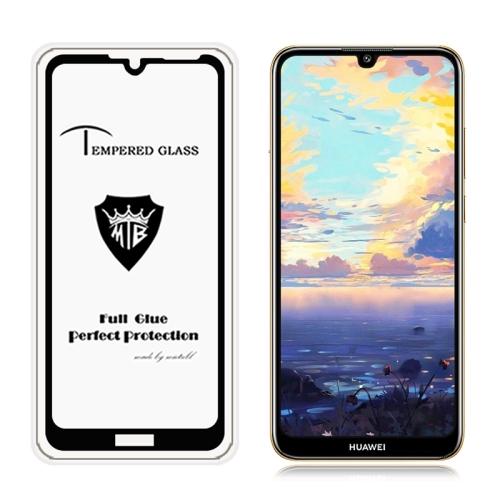 MIETUBL Full Screen Full Glue Anti-fingerprint Tempered Glass Film for Huawei Honor Play 8A (Black)