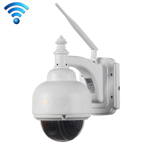 Bosesh-SD17W IP66 Waterproof 2.0 MP 1920x1080 HD IP Camera with 6 PCS Array Infrared LEDs, Support Night Vision / WiFi / AP Mode / TF Card up to 128GB