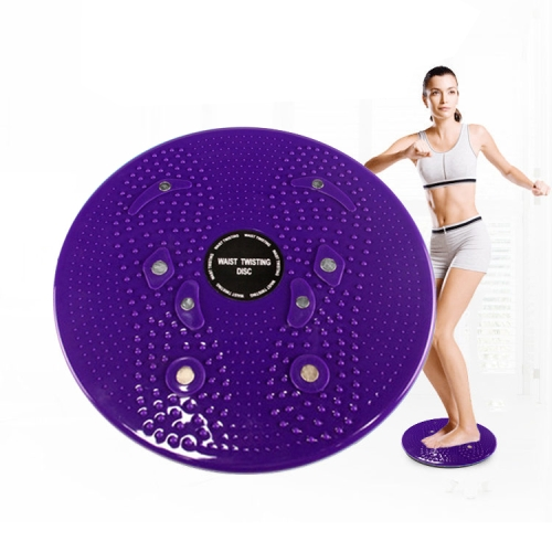 Aerobic Exercise Fitness Magnet Wriggling Waist Disk Twist Board, Size: 25*3cm, Purple