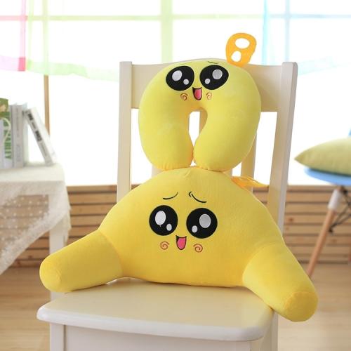 Buy Cartoon U-shaped Pillow Travel Portable Neck Pillow Waist Pillow Set for $5.22 in SUNSKY store