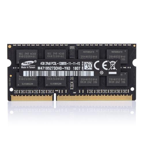 PC0635