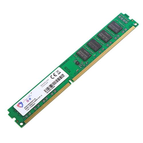PC2067