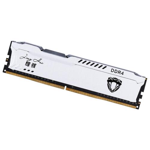 PC2892