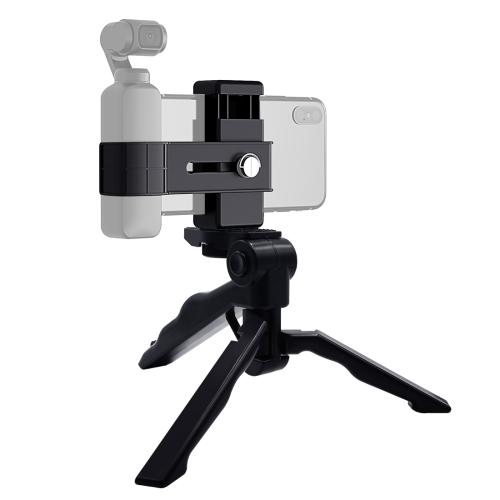 PULUZ Smartphone Fixing Clamp 1/4 inch Holder Mount Bracket + Grip Folding Tripod Mount Kits for DJI OSMO Pocket фото