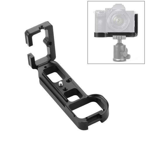 PULUZ 1/4 inch Vertical Shoot Quick Release L Plate Bracket Base Holder for Sony A7R / A7 / A7R S / A7M2(Black)