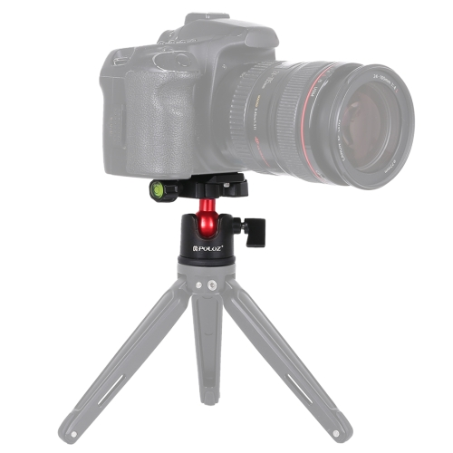 PULUZ 360 Degree Rotation Panoramic Metal Ball Head with Quick Release Plate for DSLR & Digital Cameras(Black)