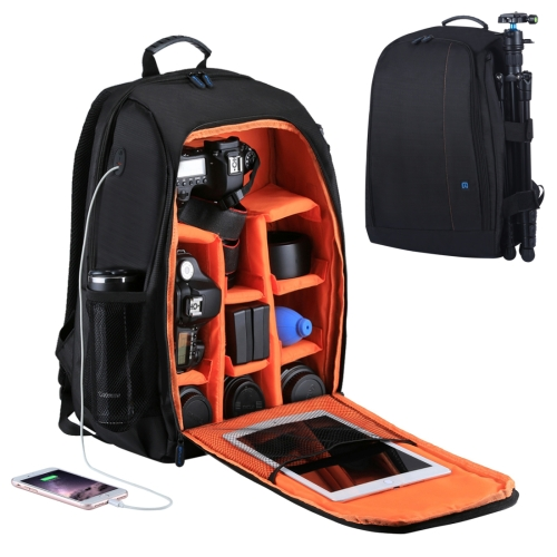 PULUZ Outdoor Portable Waterproof Scratch-proof Dual Shoulders Backpack Camera Bag