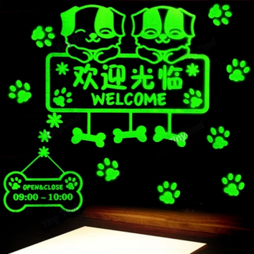 Buy Cute Dog Pattern Fluorescent Self-adhesive Wall Stickers for Home Decoration, Size: 40cm x 30cm for $2.71 in SUNSKY store
