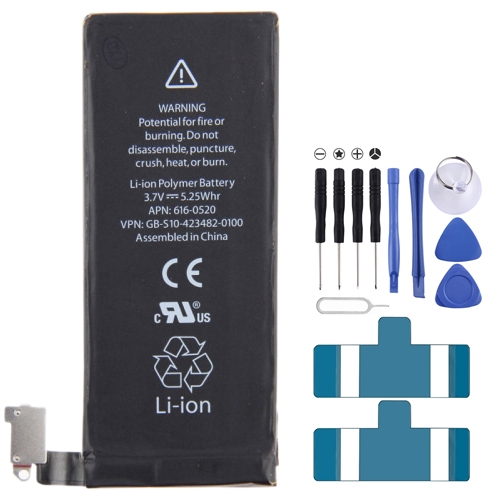 1420mAh Replacement Battery for iPhone 4