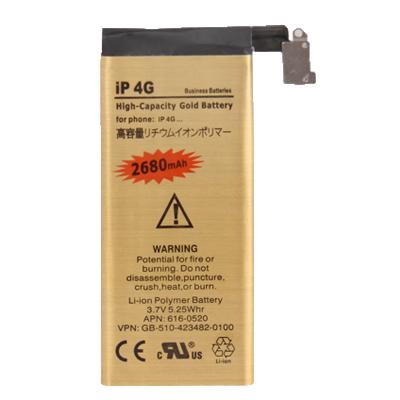 2680mAh Gold Business Original Battery for iPhone 4
