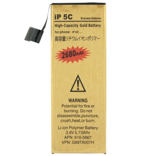 2680mAh Gold Business Battery for iPhone 5C