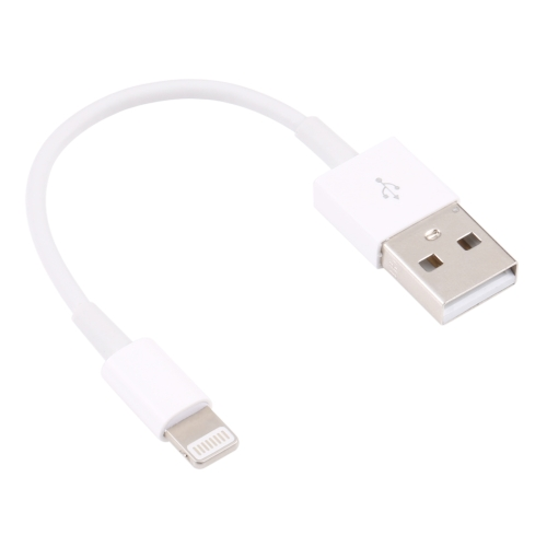 13cm 8 Pin to USB Sync Data / Charging Cable, For iPhone XR / iPhone XS MAX / iPhone X & XS / iPhone 8 & 8 Plus / iPhone 7 & 7 Plus / iPhone 6 & 6s & 6 Plus & 6s Plus / iPad(White)