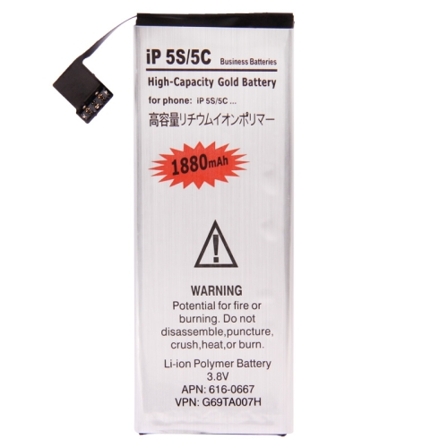 1880mAh Silver Business Replacement Battery for iPhone 5S & 5C