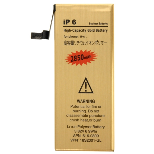 2850mAh Gold Business Li-Polymer Battery for iPhone 6