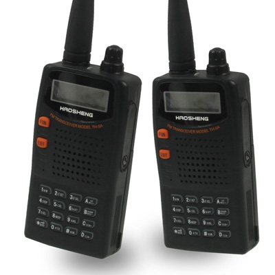 Buy TH-5A Walkie Talkie, Support 99 channels, Scan Channel and Monitor Function, Wireless Distance: 3-5KM (2pcs in one packaging, the price is for 2pcs) for $71.73 in SUNSKY store