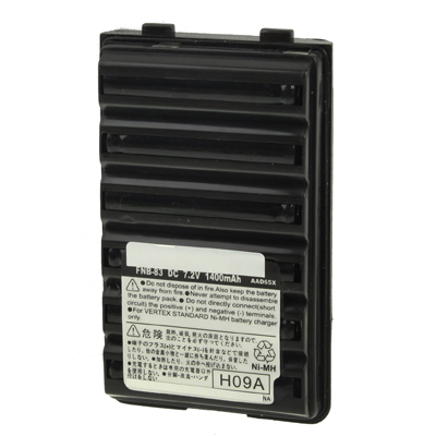 Buy FNB-83 Walkie Talkie Battery for Standard HX-270S / HX-370S, Black for $10.10 in SUNSKY store