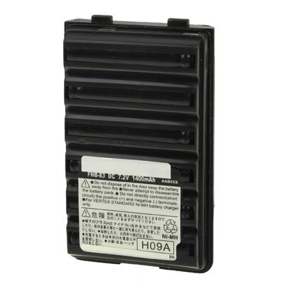 Buy FNB-83 Walkie Talkie Battery for Standard HX-270S / HX-370S, Black for $10.56 in SUNSKY store