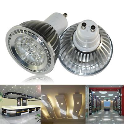 Buy 4W / 320LM High Quality Insert Aluminum Material White Light LED Energy Saving Light Bulbs, Base Type: GU10 for $4.24 in SUNSKY store