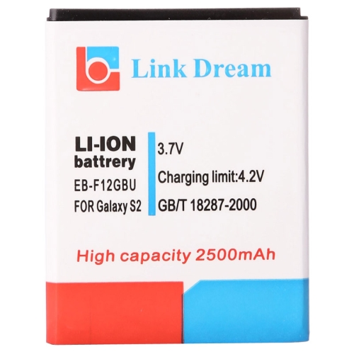 Buy Link Dream High Quality 2500mAh Replacement Battery for Samsung Galaxy SII T-Mobile T-989 (EB-F12GBU) for $2.81 in SUNSKY store