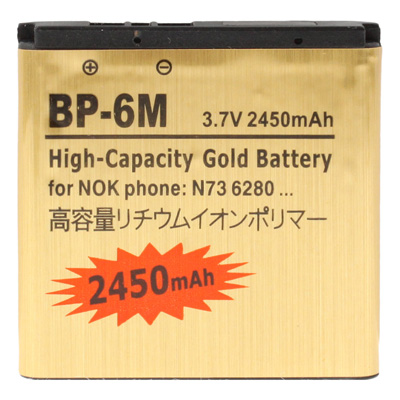 Buy 2450mAh BP-6M High Capacity Gold Business Battery for Nokia N73 / N93 for $2.56 in SUNSKY store