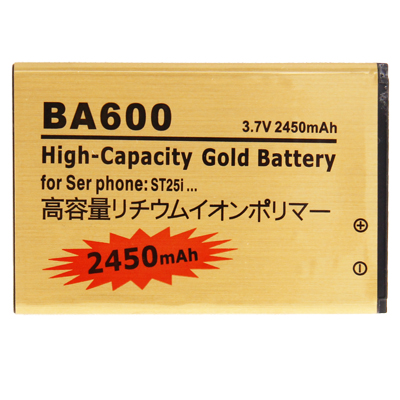 Buy BA600 2450mAh High Capacity Gold Business Battery for Sony Xperia U / ST25i for $2.92 in SUNSKY store