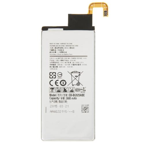 Original 2600mAh Rechargeable Li-ion Battery for Galaxy S6 Edge