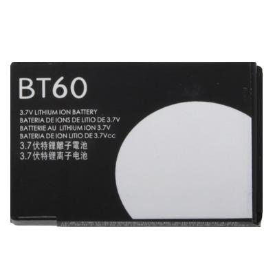 S-MPB-0312L