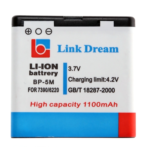 Buy Link Dream High Quality 1100mAh Replacement Battery for Nokia 6220 / 7390 / 8600 (BP-5M) for $2.72 in SUNSKY store