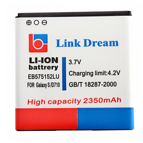 Buy Link Dream High Quality 2350mAh Replacement Battery for Samsung Galaxy SII Epic 4G Touch D710 (EB-F575152LU) for $2.48 in SUNSKY store