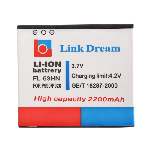 Buy Link Dream High Quality 2200mAh Replacement Battery for LG P990 (FL-53HN) for $2.50 in SUNSKY store
