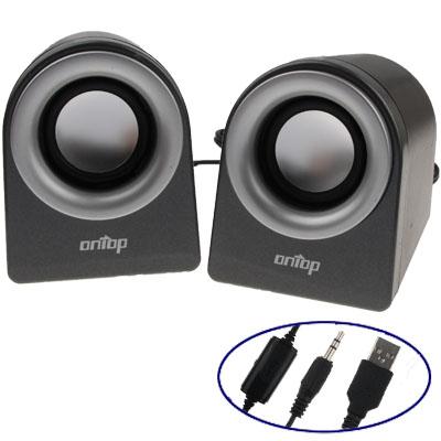 Buy HIFI FX-158 USB 2.0 Mini Computer Stereo Loudspeaker Speaker, Grey for $5.88 in SUNSKY store