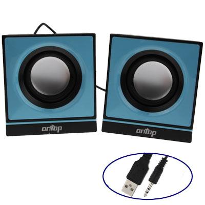 Buy FX-150 USB 2.0 Mini Computer Stereo Loudspeaker Speaker for $3.48 in SUNSKY store