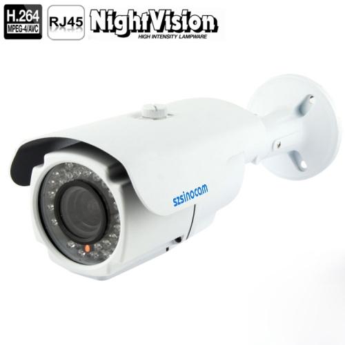 SUNSKY - szsinocam H 264 1080P 2 0 Mega Pixel Infrared IP