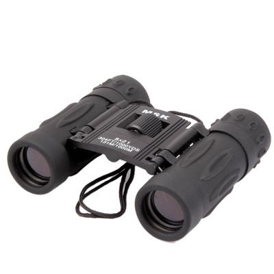 Buy 8x21 MSK Binoculars Telescope, Size: 90x60x30mm for $7.85 in SUNSKY store