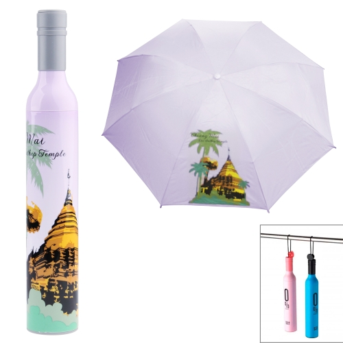 Buy Creative Three Folding Bottle Shape Umbrella, Purple for $2.67 in SUNSKY store