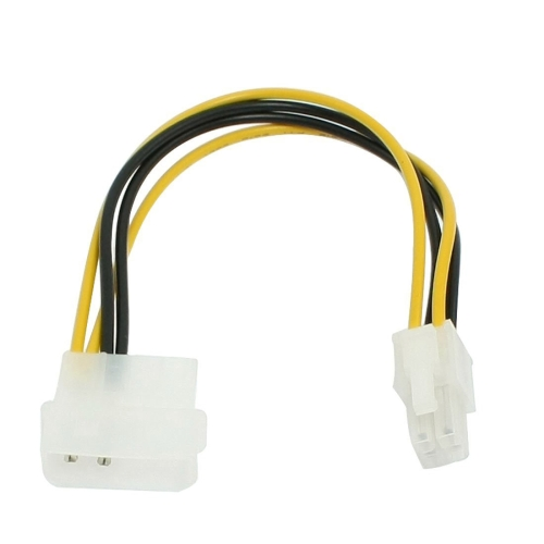 8 Pin Male to 4 Pin ATX Female Motherboard Power CPU Converter Adapter Cable