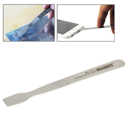 JAKEMY JM-Z12 Memory Metal Tin Scraping Knife(Silver)