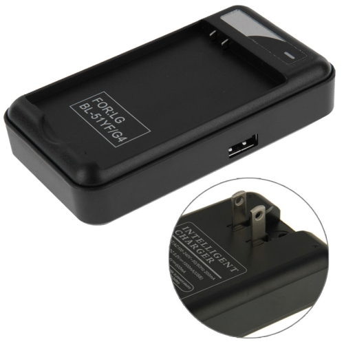 Buy Universal USB Output Style Intelligent Battery Charger for LG G4 (US Plug) for $2.04 in SUNSKY store