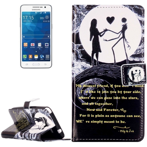 Buy For Samsung Galaxy Grand Prime / G530 Rilievo Carving Lovers on the Moon Pattern Horizontal Flip Leather Case with Magnetic Buckle & Holder & Card Slots & Wallet for $2.14 in SUNSKY store