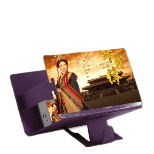 8 inch Universal Mobile Phone 3D Screen Amplifier HD Video Magnifying Glass Stand Bracket Holder(Purple) фото