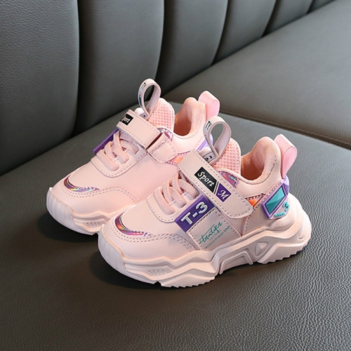 Comfortable Sneakers Baby Shoes