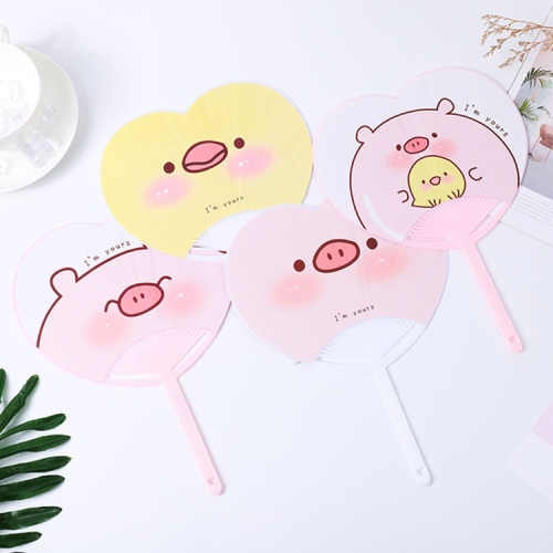 10 PCS Heart-shape Round Fan Cool Summer Portable Hand Fan, Color:Random Color Pattern Delivery(Sweet Pig Duck)