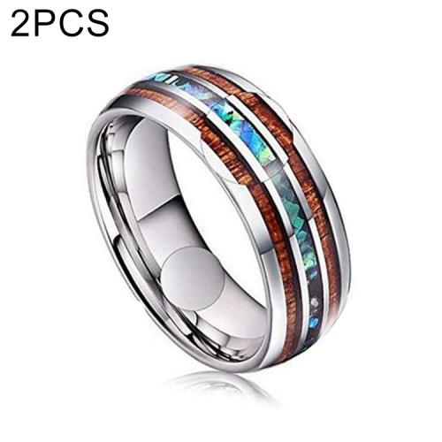 2 PCS Ceramic Tungsten Steel Dragon Texture Ring for Men