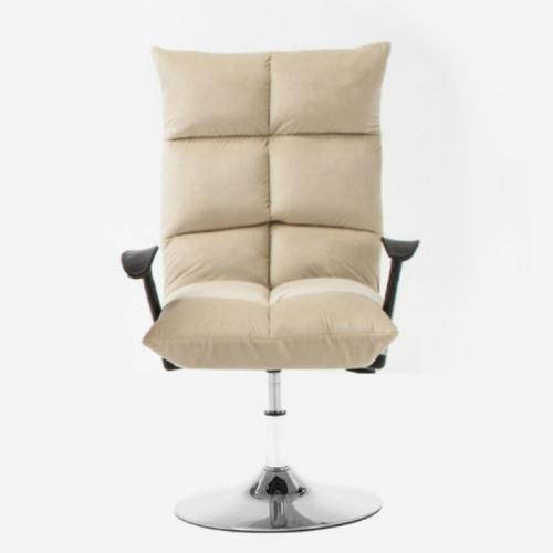 Outstanding Sunsky Household Modern Minimalist Computer Recliner Ibusinesslaw Wood Chair Design Ideas Ibusinesslaworg