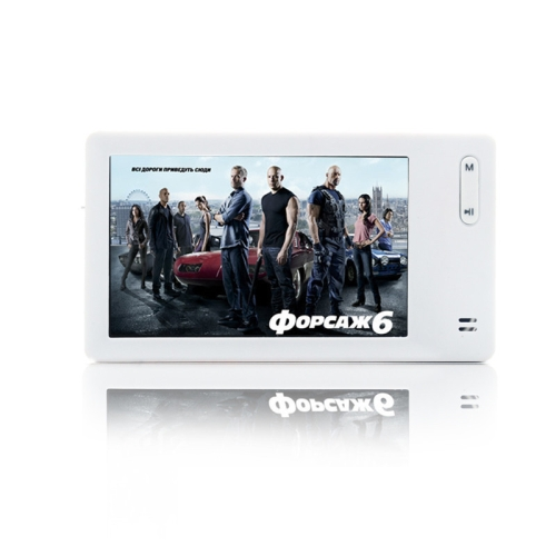 Portable 3.0 inch Screen 720P HD Video MP5 / MP4 Player, Support E-Book / Recording / TF Card, Memory Capacity: 16GB(White)