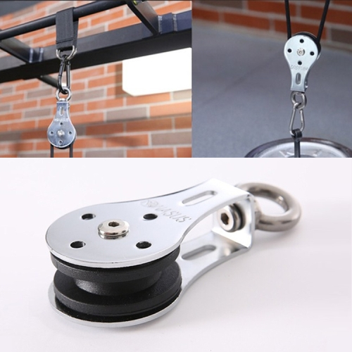 NASUS f030 Bearing Lifting Pulley Mute Hanging Wheel Traction Fixed Pulley Fitness Wheel, Load-bearing: 300kg