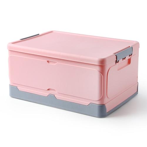 Student Books Sorting Artifact Plastic Folding Car Storage Box, Size:XL(Pink)