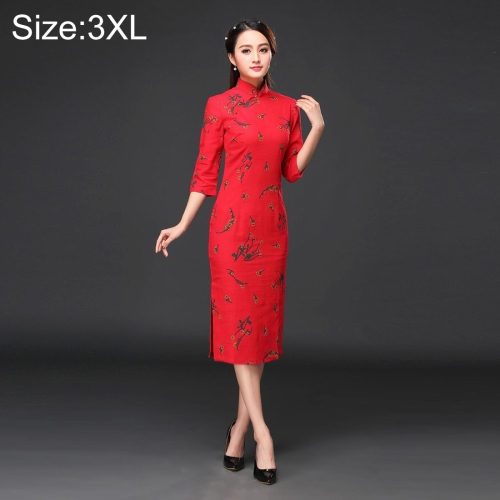 Buy Woman Temperament Fashion Red Plum Blossom Pattern Retro Line Long-style Cheongsam, Size: 3XL for $12.54 in SUNSKY store