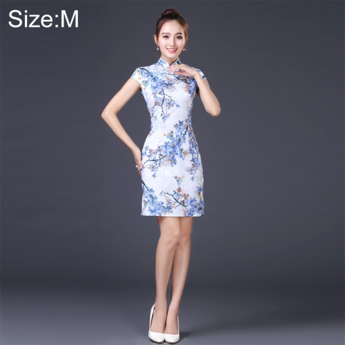 Buy Women Temperament Fashion Blue Sea of Flowers Pattern Jacquard Cotton Short-style Cheongsam, Size: M for $8.09 in SUNSKY store